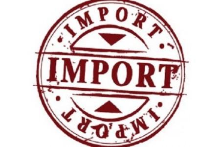 Импортные товары для пчеловодства
