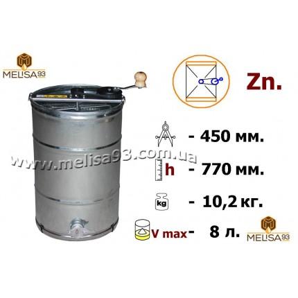 Медогонка 2-х рамочная не поворотная,Цинк (Zn)
